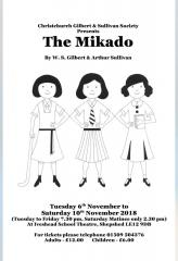 Articles 3947 Idg5 JPf25 G UD the Mikado 2018